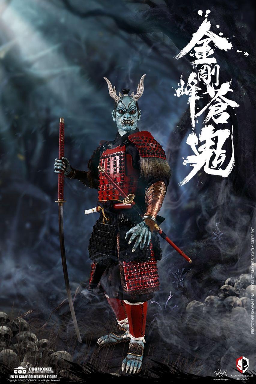 Coomodel - Blue Demon of Kongobu (Sura Version) - Nightmare Series