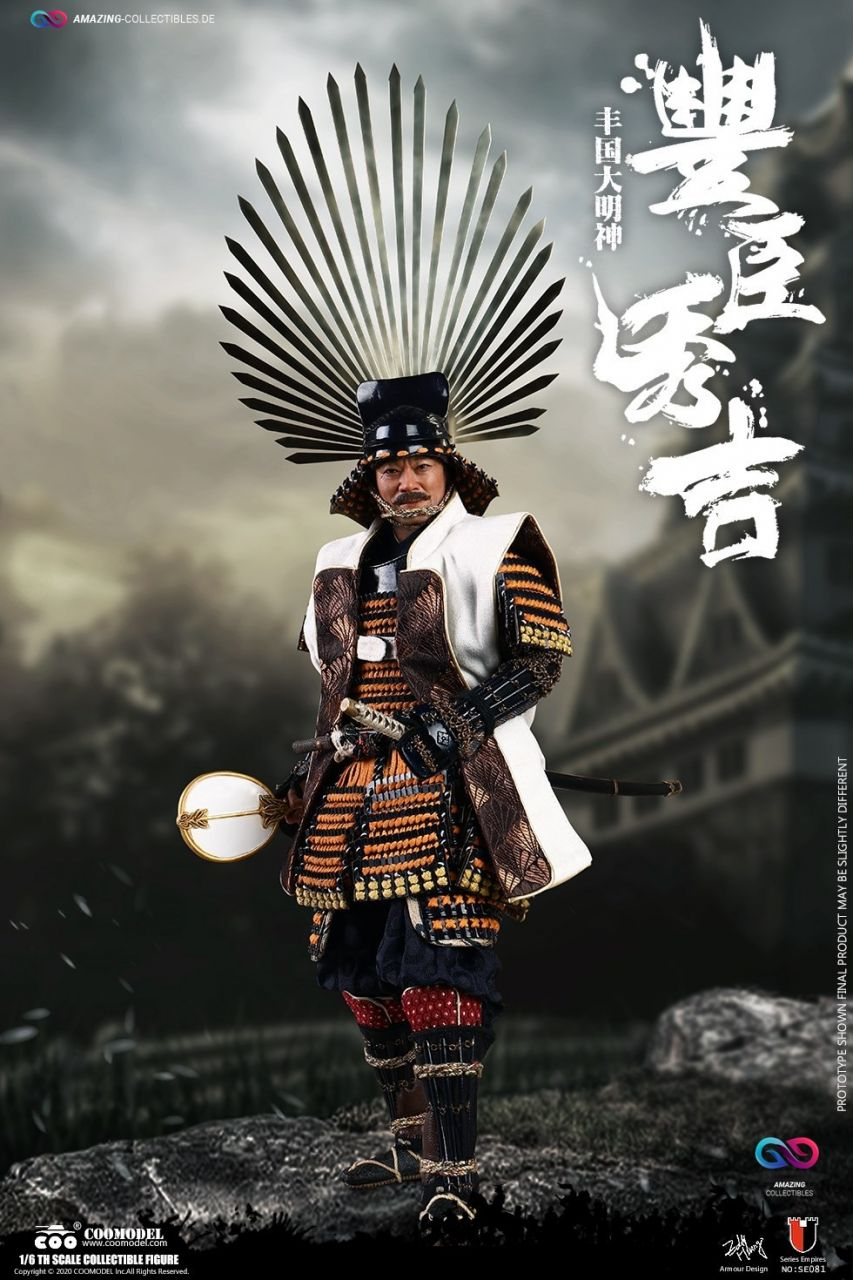 Coomodel - Toyotomi Hideyoshi - (MASTERPIECE VERSION) - Series of Empire