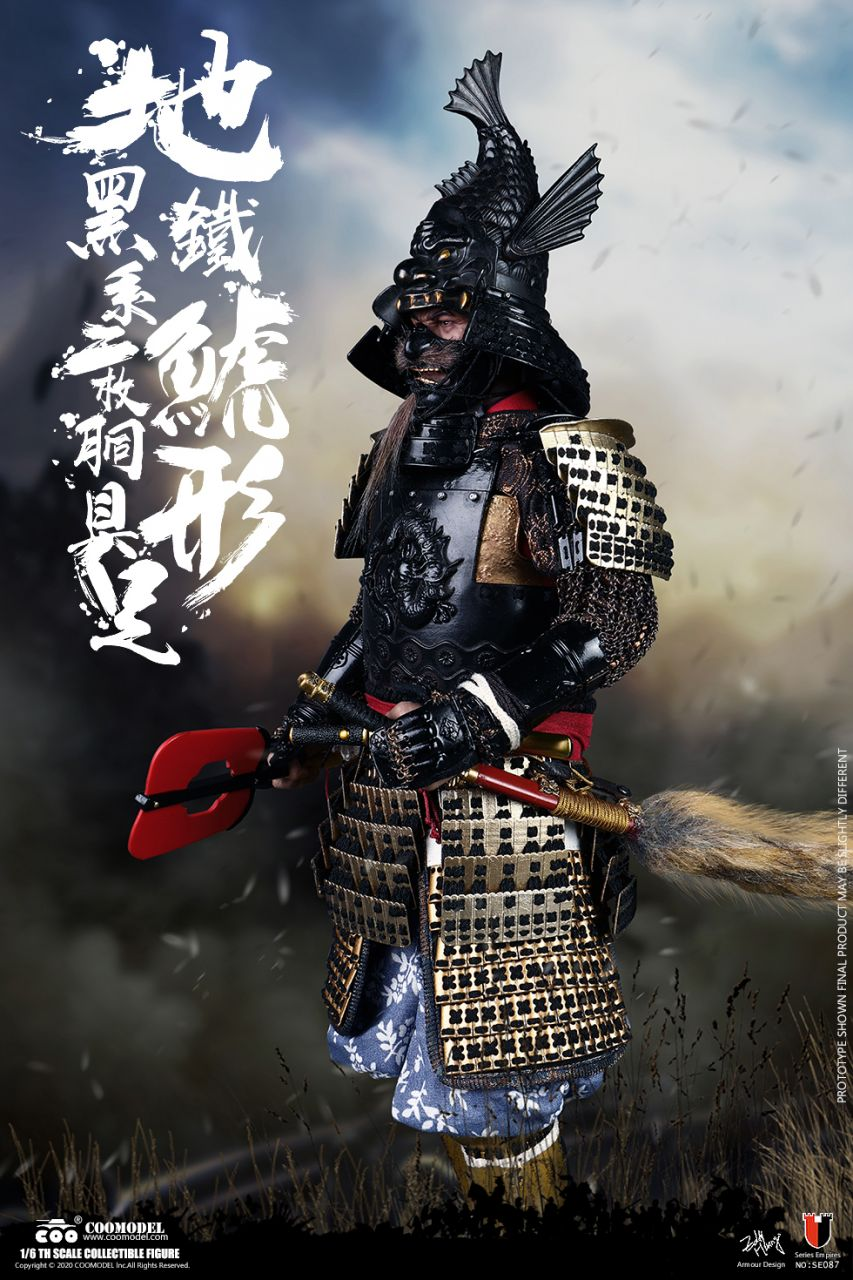 Coomodel -The Black Fish Two Piece Armor - Legendary Version - Series of Empire