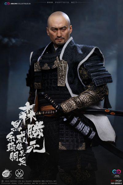 Poptoys - Benevolent Samurai - Standart Version