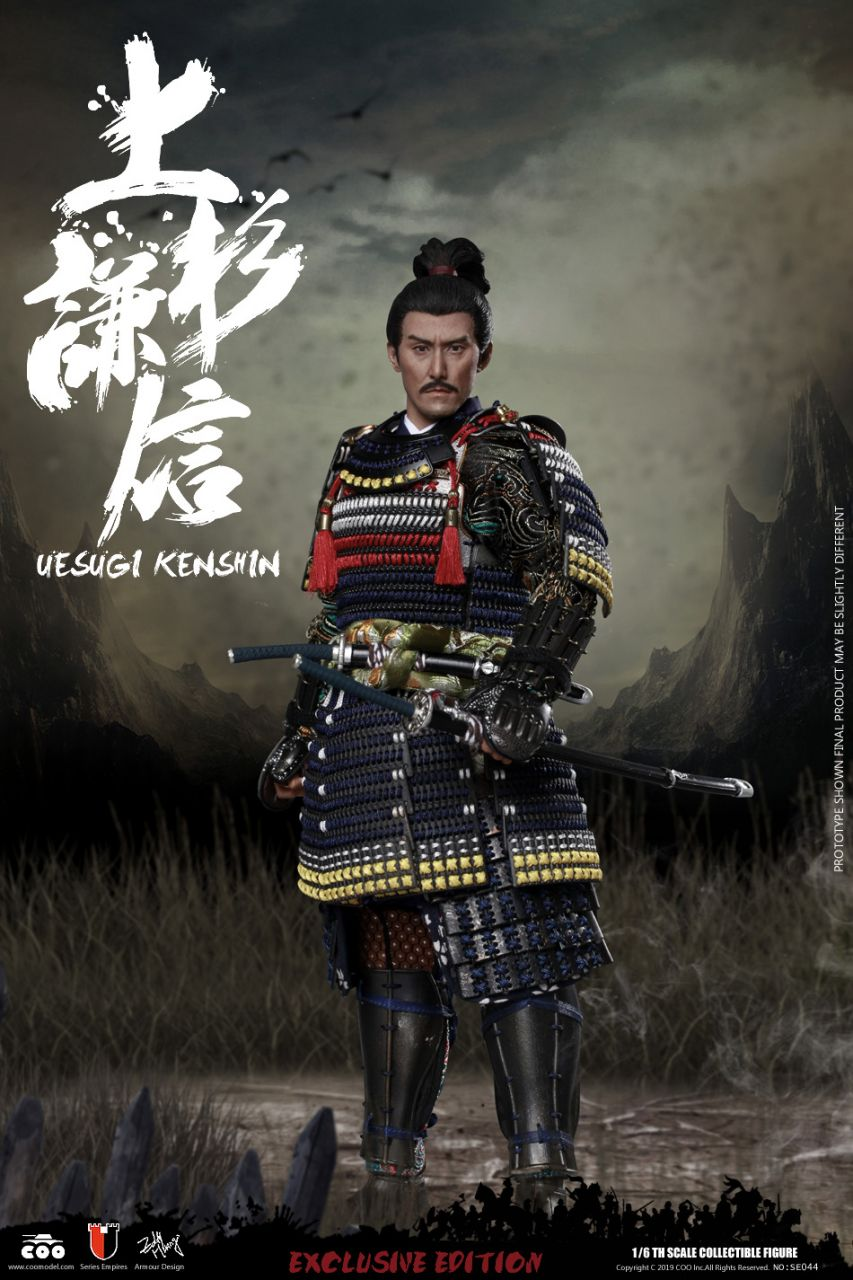 Coomodel - Uesugi Kenshin - The Dragon of Echigo - Series of Empire - Diecast Armor