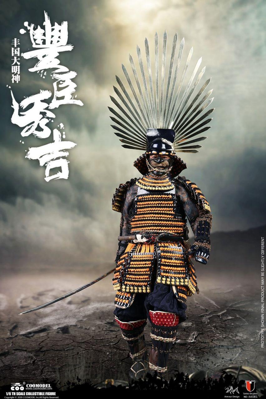 Coomodel - Toyotomi Hideyoshi - (Magnum Opus Version) - Series of Empire